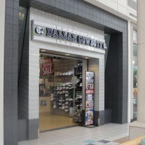 Dallas_Cowboys_Pro_Shop_Cottonwood_Mall_Albuquerque